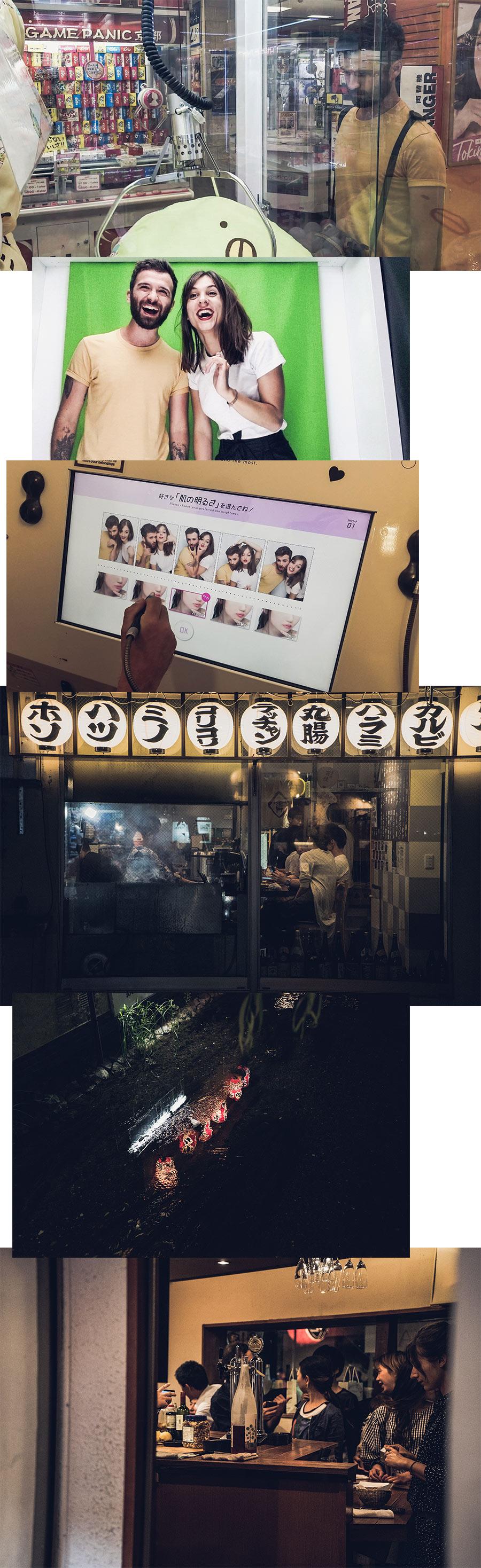 Kyoto de nuit, par Côté Hublot