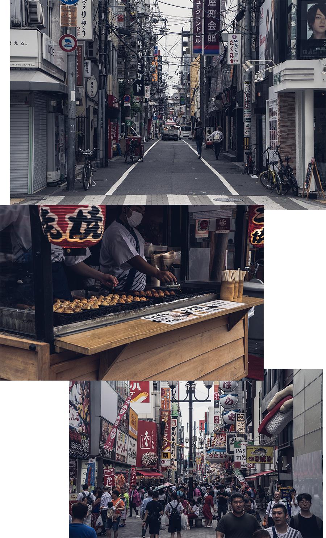 Les rues d'Osaka au Japon par Côté Hublot