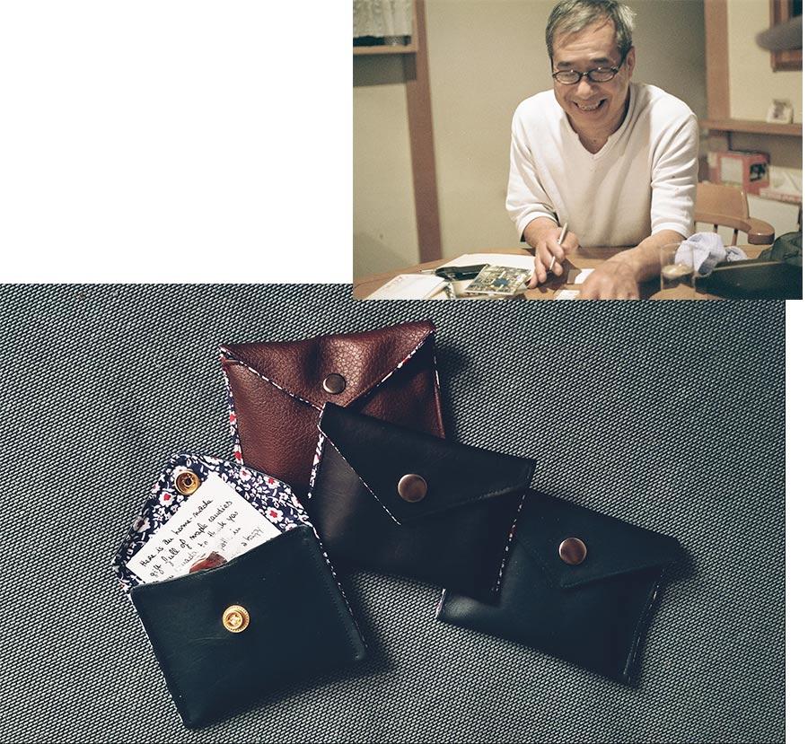 Cadeaux offerts à Kenji Santo, Côté Hublot