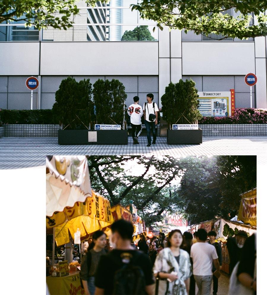 Mode de vie au Japon, par Côté Hublot