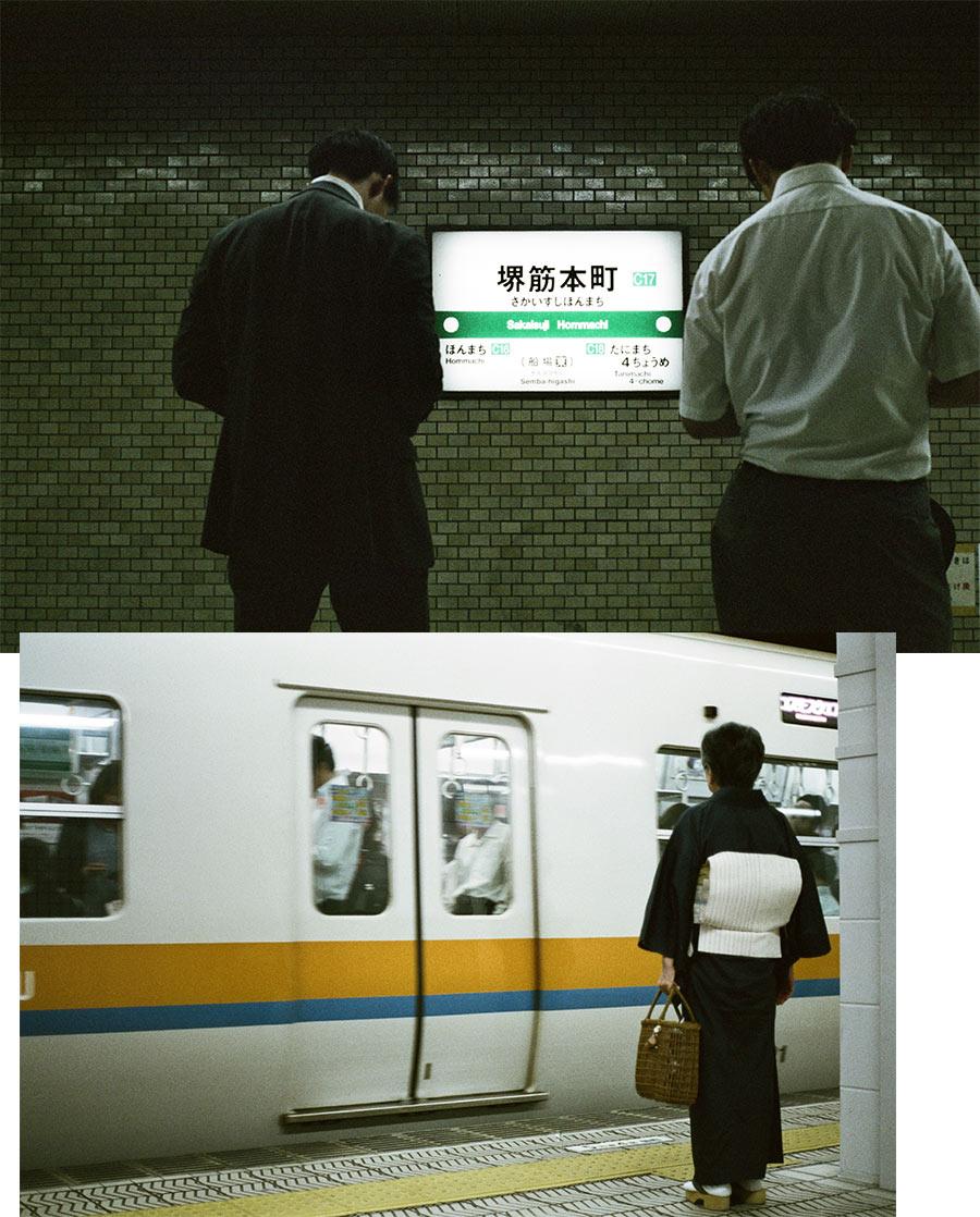Les transports au Japon, par Côté Hublot