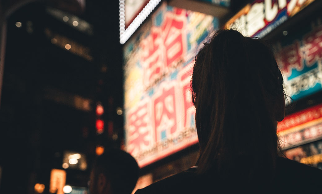 Un soir à Shibuya, par Côté Hublot