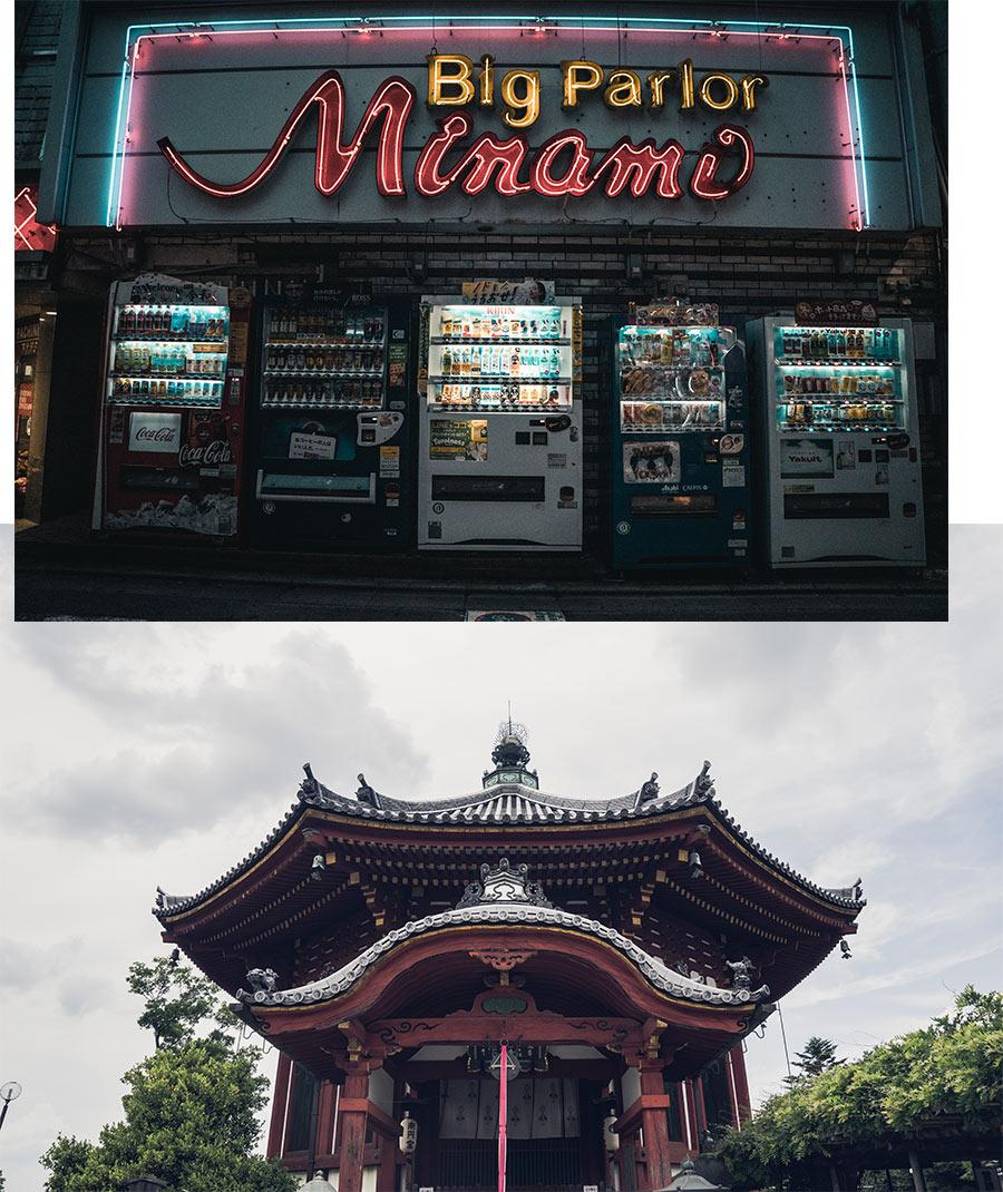 Distributeurs automatiques de boissons et temple au Japon, par Côté Hublot