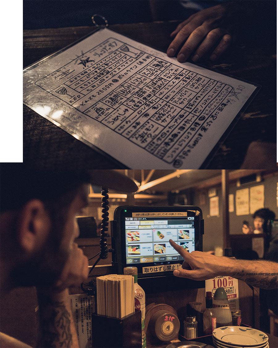 Des cartes de restaurants japonais à Tokyo, par Côté Hublot