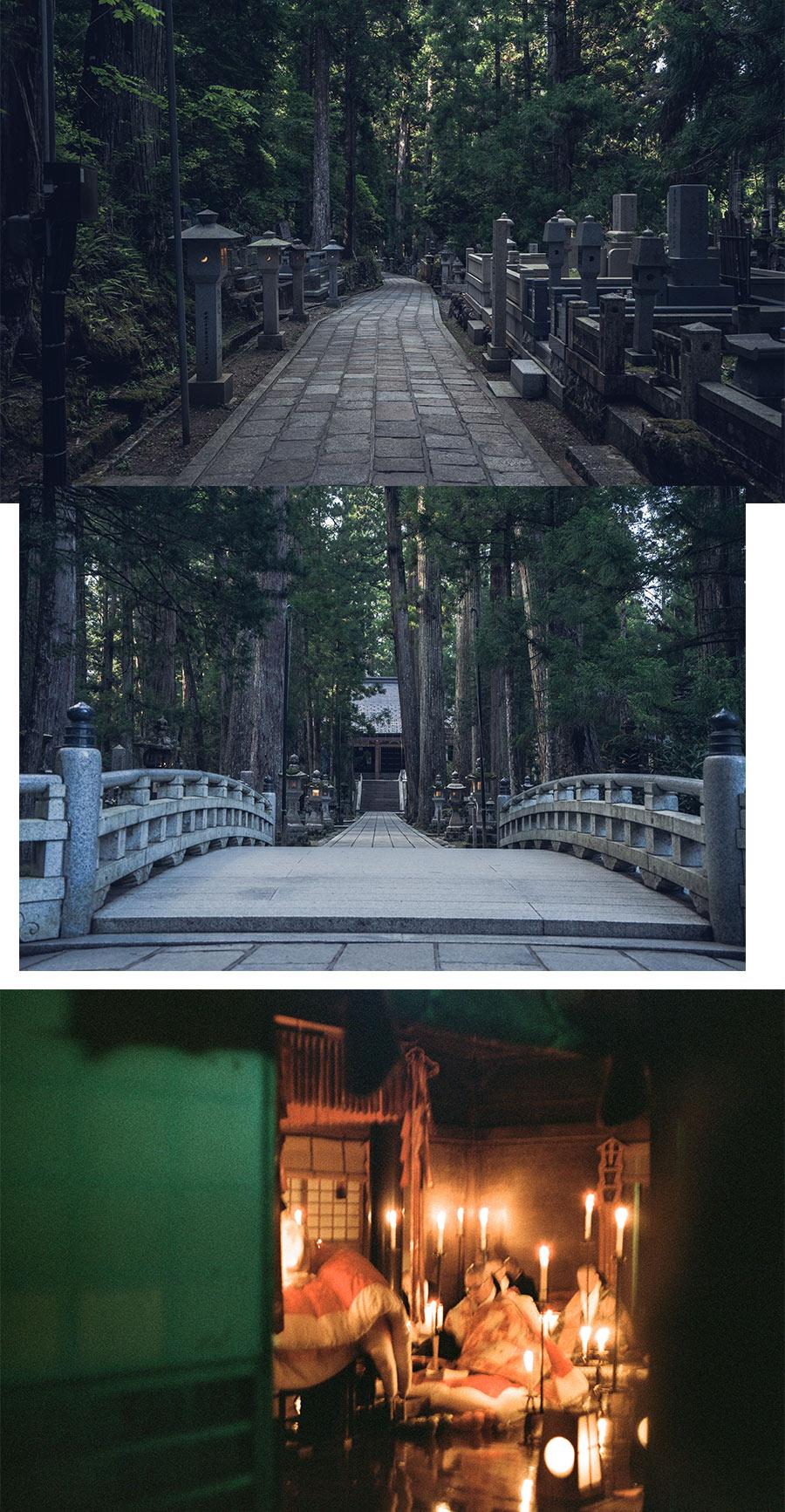 Le plus grand cimetière du Japon à Koyasan, Okuno-in, par Côté Hublot