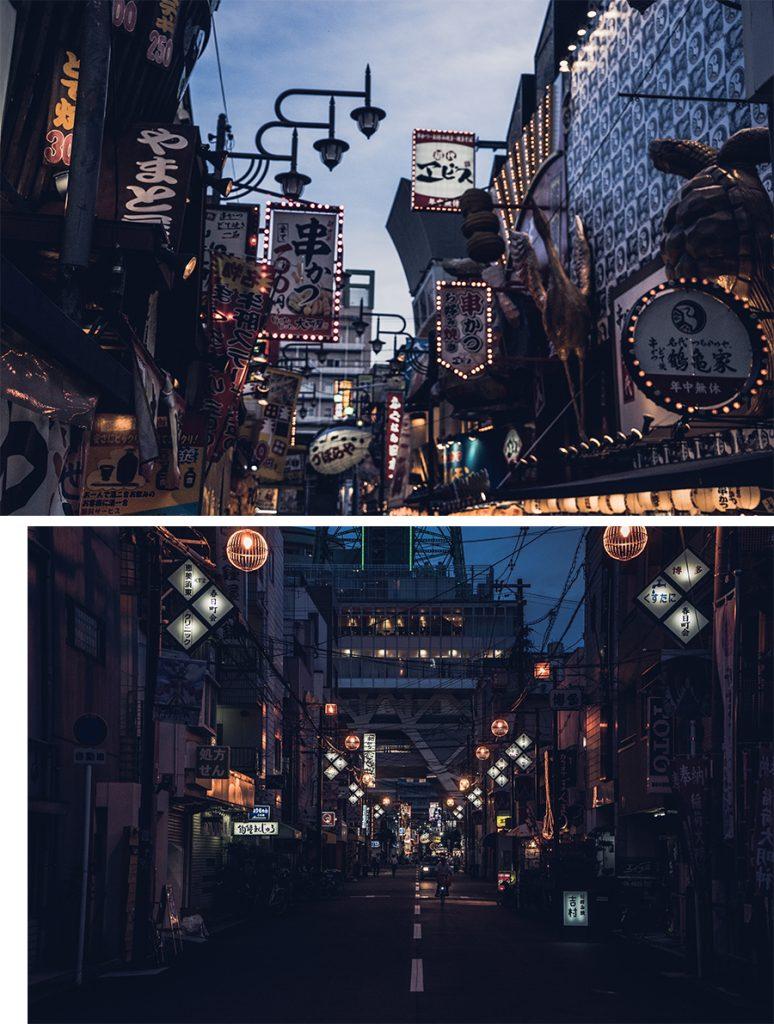 Les rues de Shinsekai, la nuit, à Osaka, par Côté Hublot