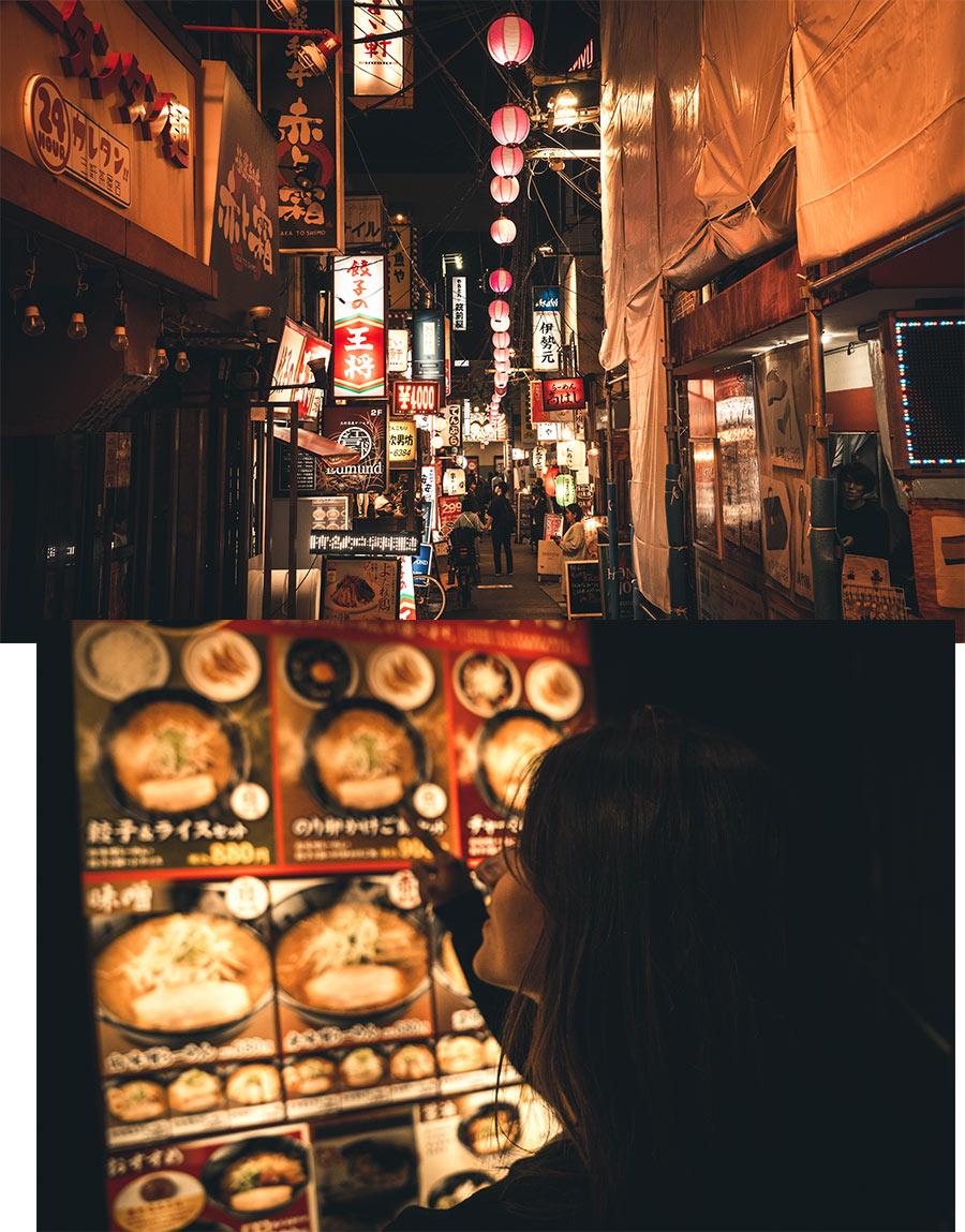Dernière virée dans le quartier de Sangenjaya, à Tokyo, par Côté Hublot