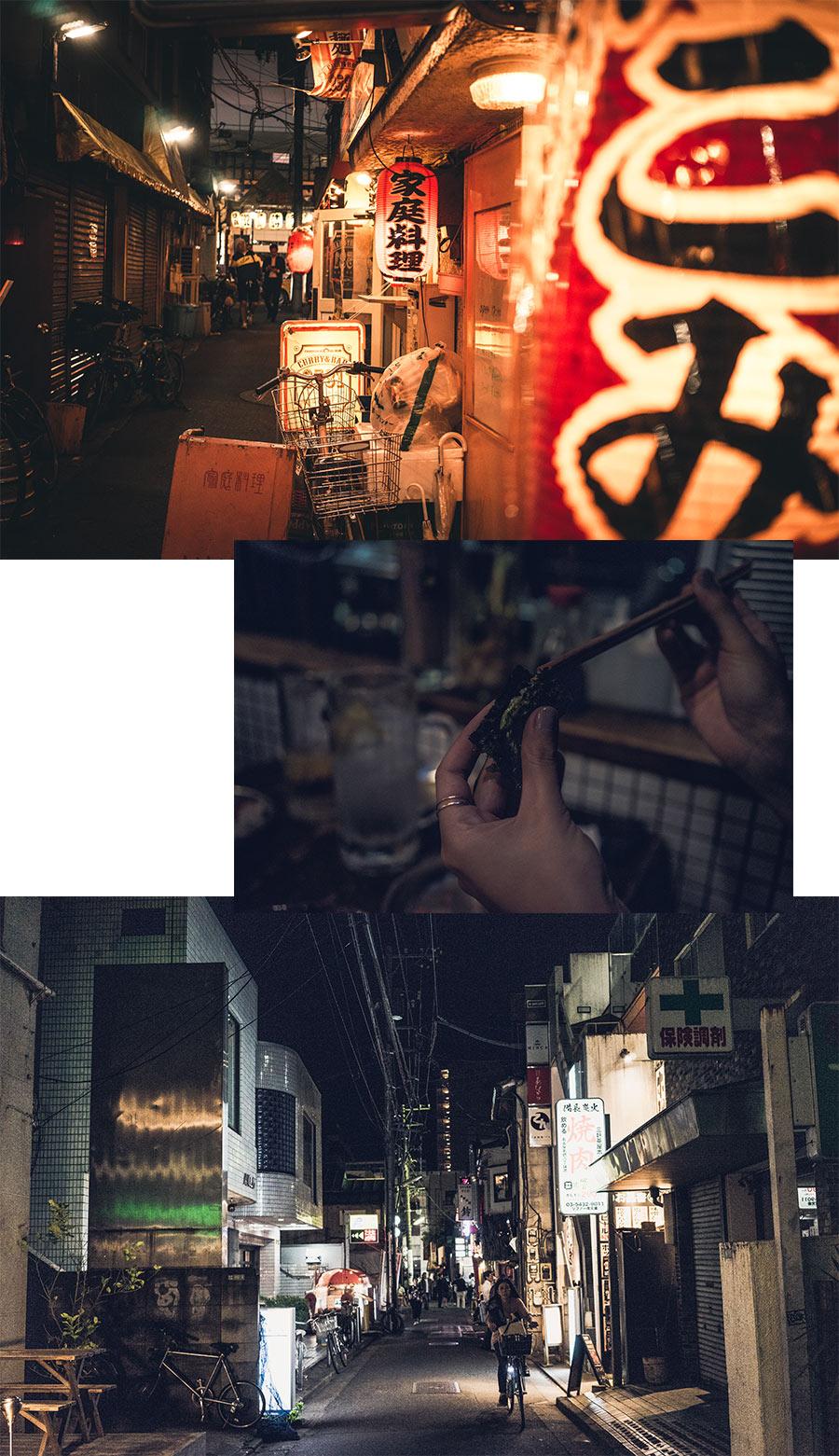 Premier soir à Tokyo, quartier de Sangenjaya, par Côté Hublot