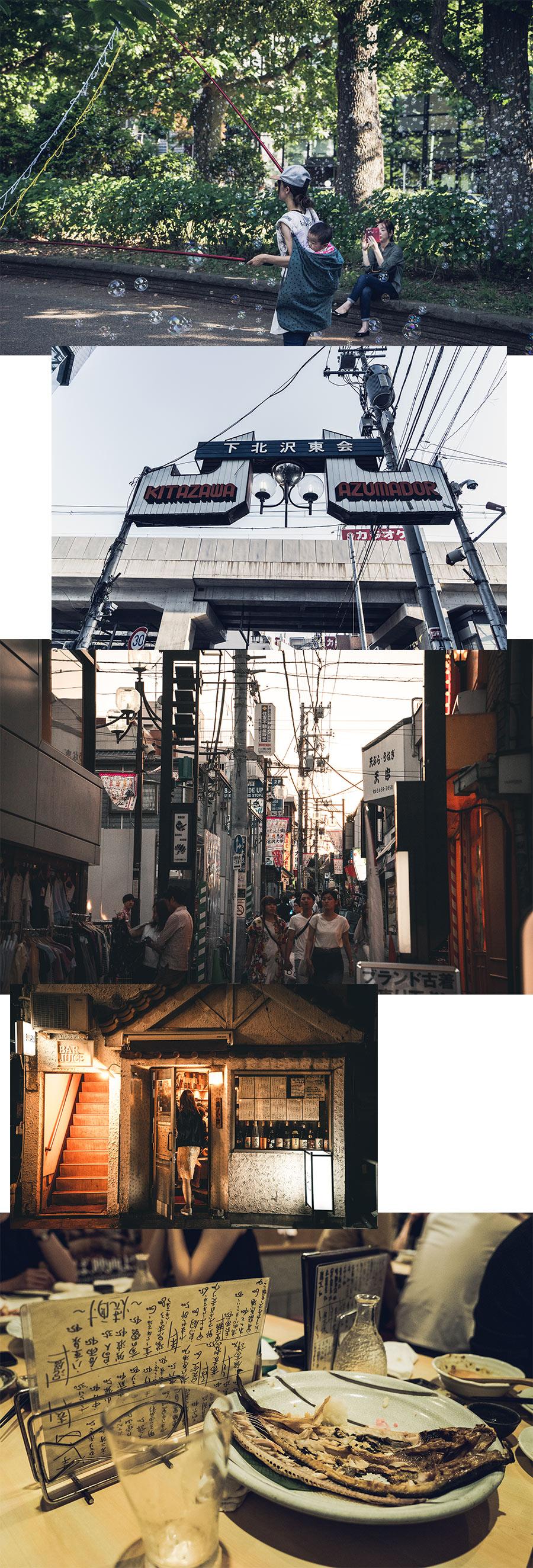 Les rues de Tokyo et le quartier de Shimotikazawa, par Côté Hublot