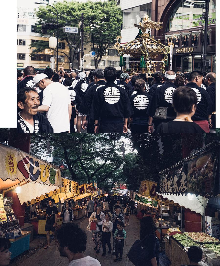 Petit festival local à Tokyo, par Côté Hublot