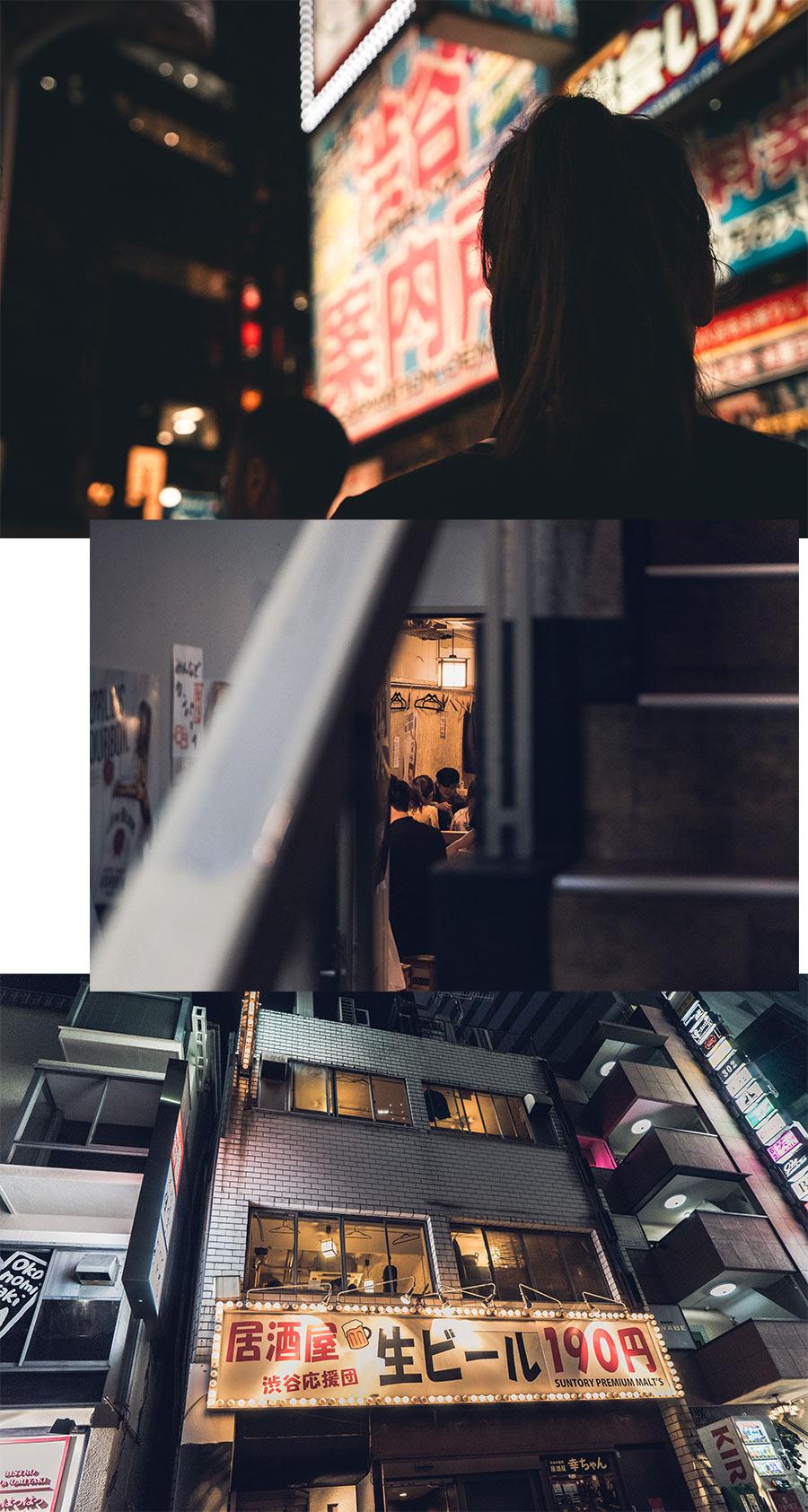 Soirée dans Shibuya, à Tokyo, par Côté Hublot